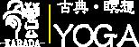 東京都新宿区山吹町の古典・瞑想YOGA教室 | ボディーケアルーム『體 -KARADA-』